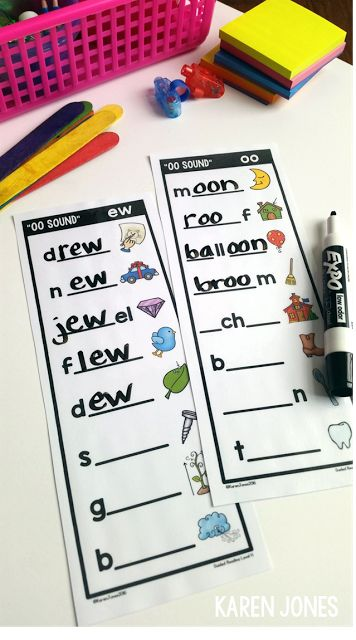 guided reading lesson plans for first grade