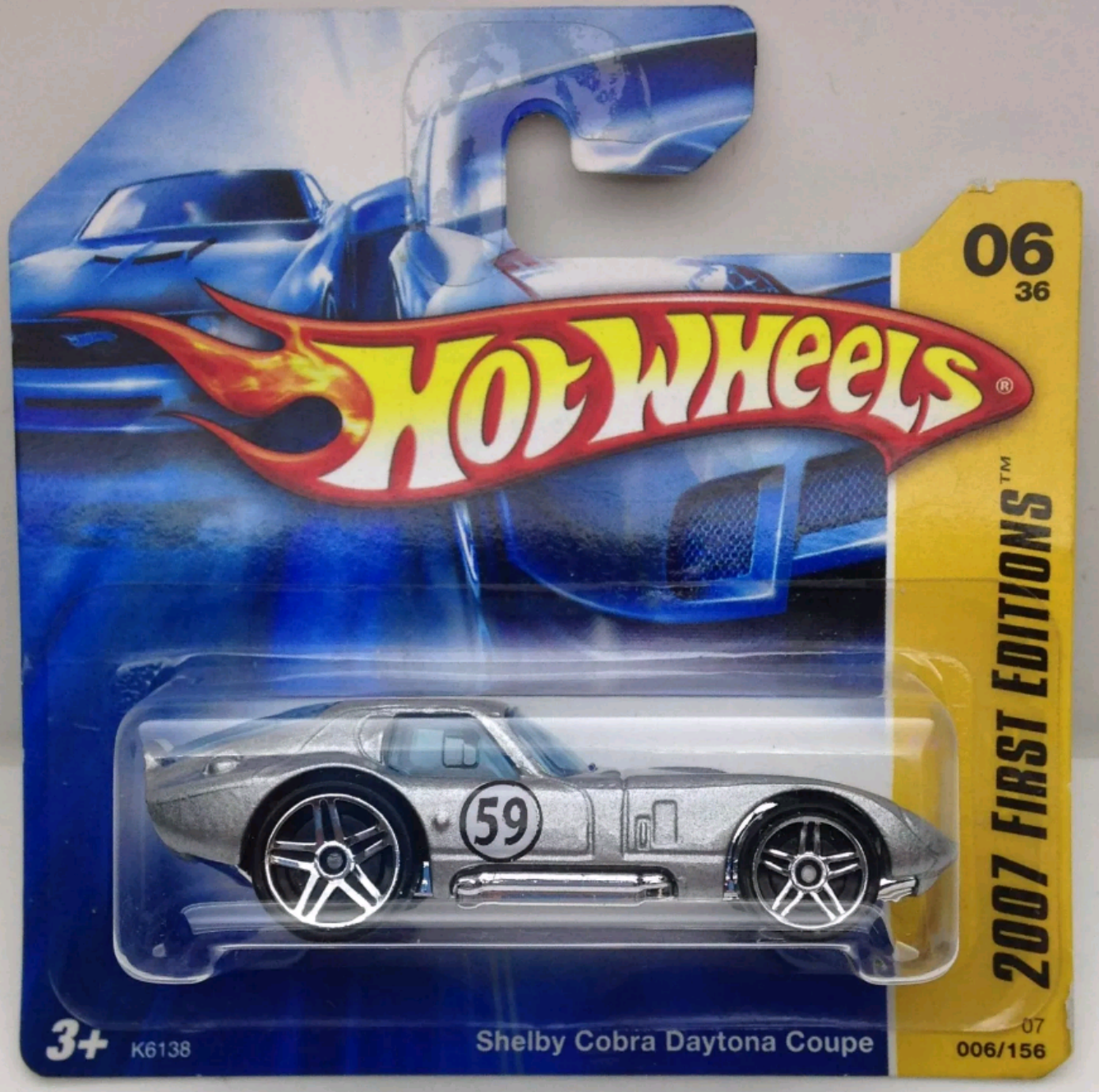 hot wheels cars value guide