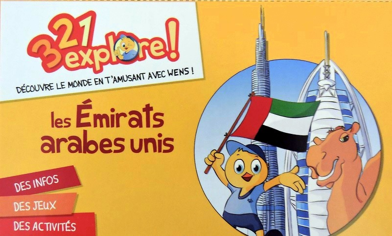 guide touristique emirats arabes unis