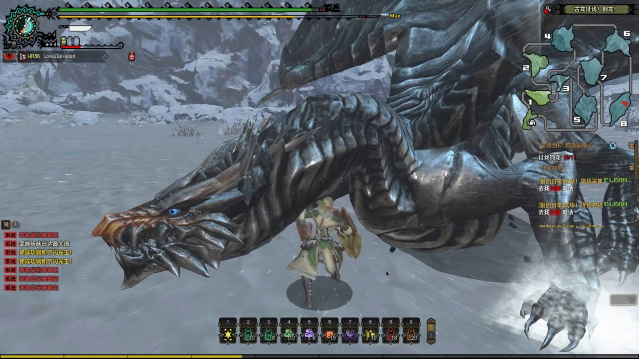 monster hunter kushala daora guide