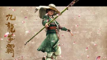 age of wushu beggar guide