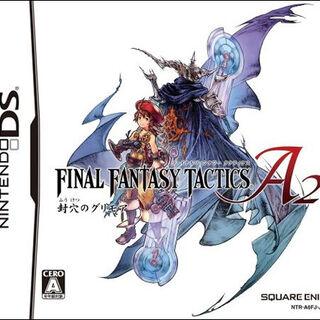 final fantasy tactics advance job guide