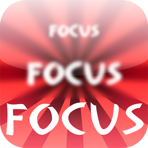 guided meditation for focus and concentration