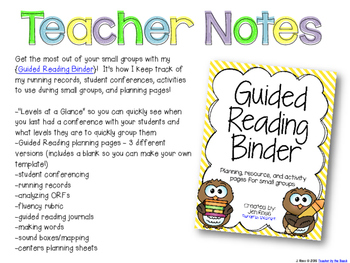 how to do guided reading groups