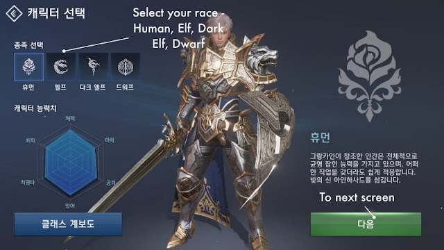lineage 2 revolution warrior guide