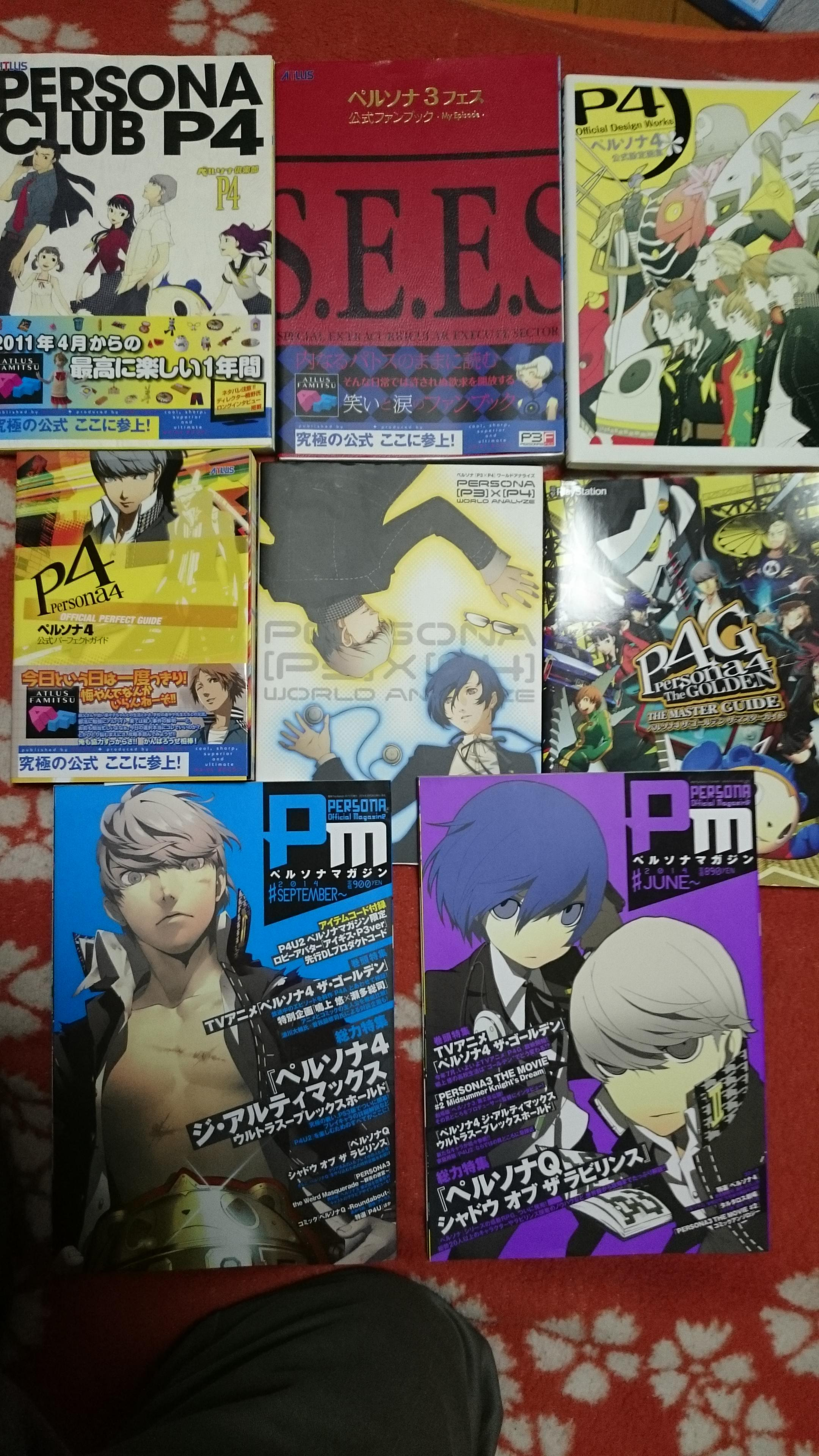 persona 4 golden perfect guide