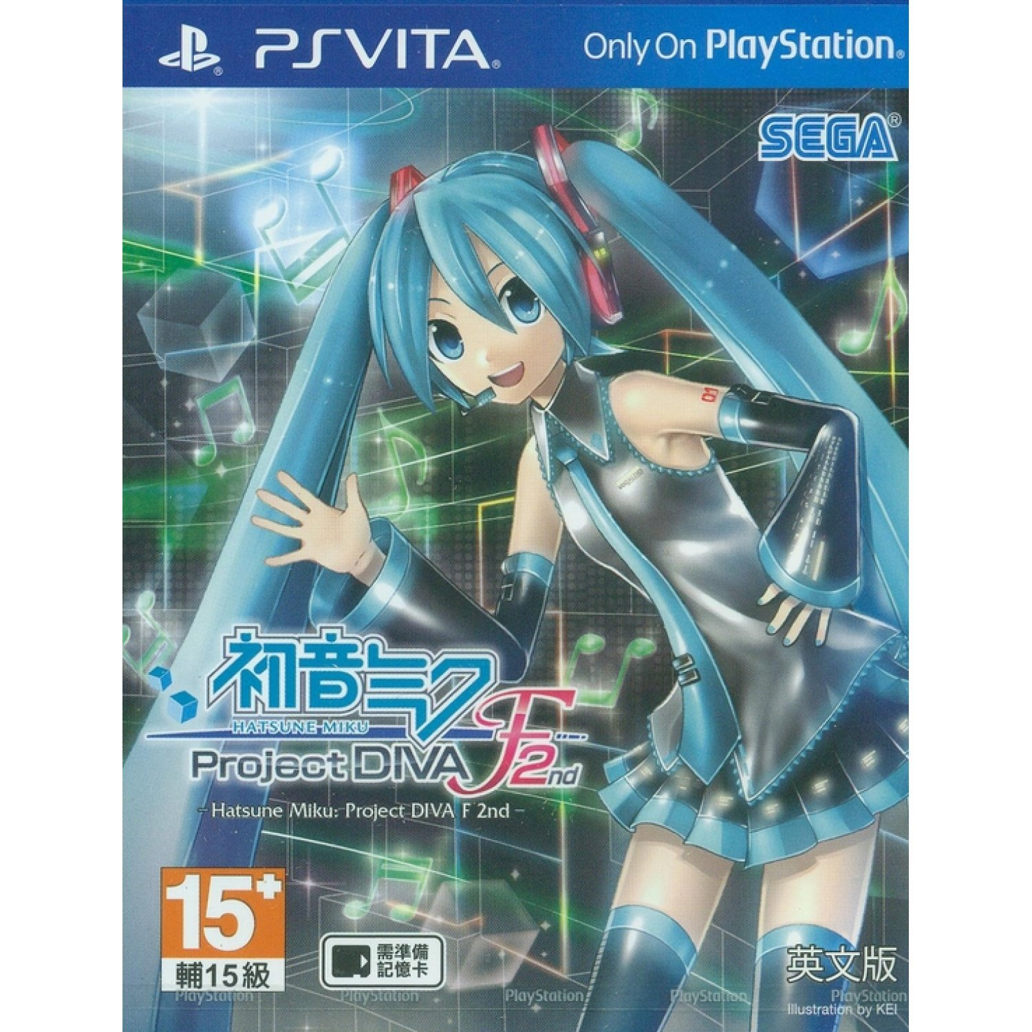 project diva f 2nd gift guide