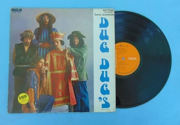 rare classical vinyl records price guide