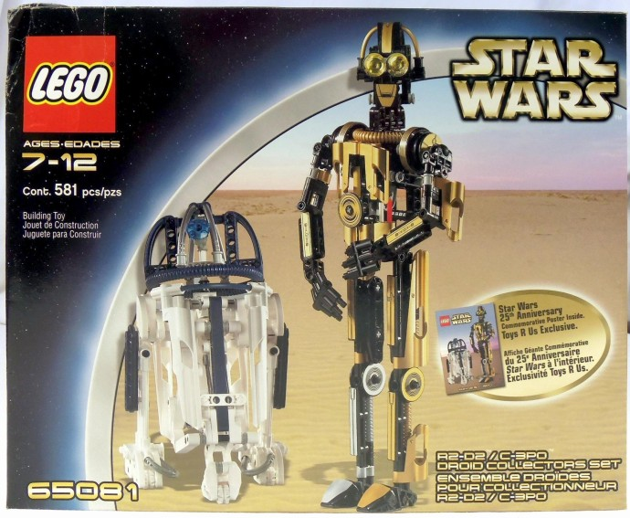 star wars toy collectors price guide